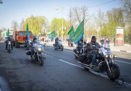 Первомайская демонстрация 2014